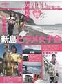 新島ヒラメ女子会 日本100魚種制覇の...