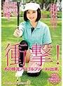 衝撃!あの韓流プロゴルファーAV出演。涼しげな目元! 韓国のクールビューティー! ファン続々増殖中のあのゴルファーがついにデビュー!日本男児とまさかの19番ホールをプレーオフ!!サンプル画像