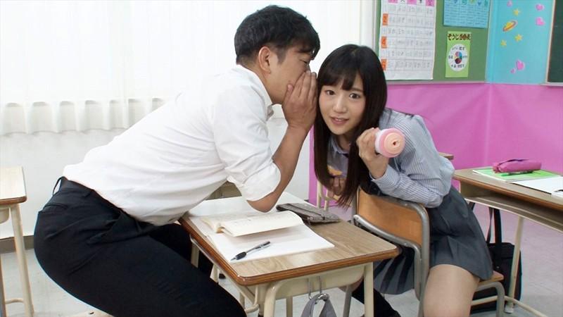 学園で中出ししよっ 星奈あい サンプル画像 No.3