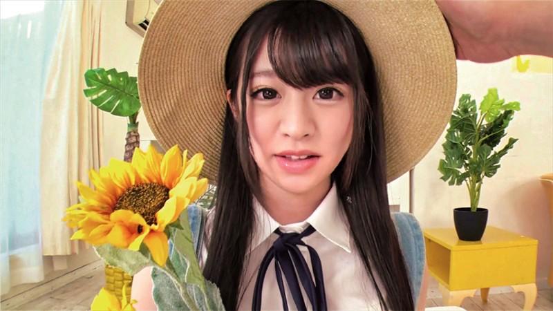 銀河級美少女とずっと見つめっぱなしでエッチしよっ アイドル研究生 かのん 001 サンプル画像 No.3