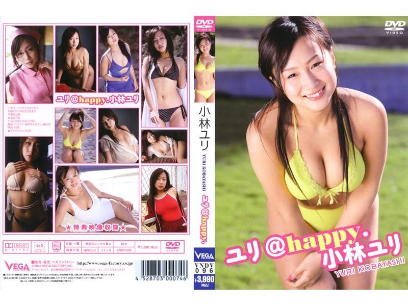 【無料エロ動画】夢乃あいか、背は小さいのにおっぱいはGカップの美少女とする激しいセックス