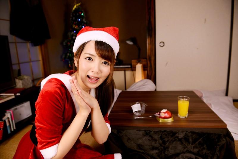 【VR】バイノーラル 淋しいクリスマスラブ痴女サンタとなって美咲かんなが舞い降りる! サンプル画像 No.1