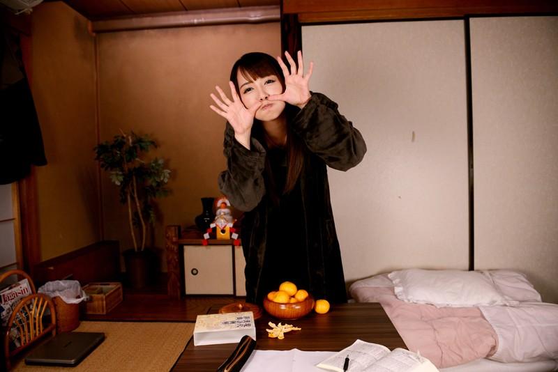 【VR】バイノーラル お正月の受験勉強中にラブ痴女家庭教師が舞い降りた!美咲かんな サンプル画像 No.1