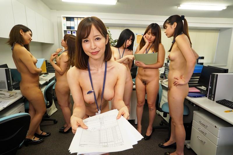 【VR】全裸オフィス 裸の女子社員に囲まれて… サンプル画像 No.6