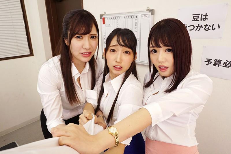 【VR】スパイダー騎乗位三姉妹 若月みいな・浜崎真緒・蓮実クレア サンプル画像 No.7