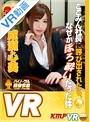 【VR】ここみん社長に呼び出されたら、なぜかホロ酔いだった件