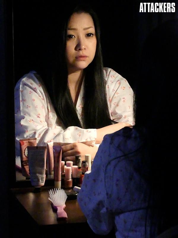 あなた、許して…。 背徳のやすらぎ 小向美奈子 サンプル画像  No.5