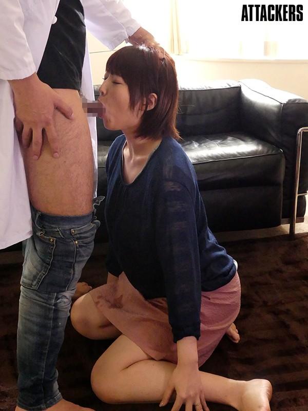 猥褻マッサージ 夫の知らない妻の秘密 松本菜奈実 サンプル画像  No.6