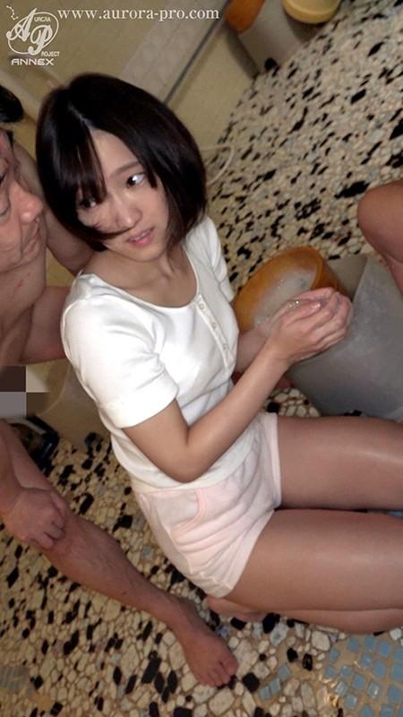 肉体接待を強要されたドM若女将 星あめり サンプル画像 No.4