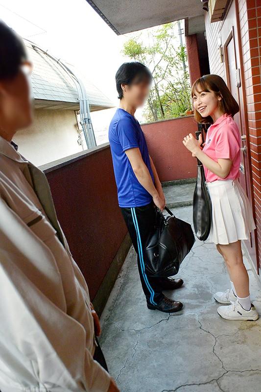 夫の知らない淫らな愛妻 テニスサークルのコーチを連れ込んでヤリまくっているようなんです…。 篠田ゆう サンプル画像  No.6