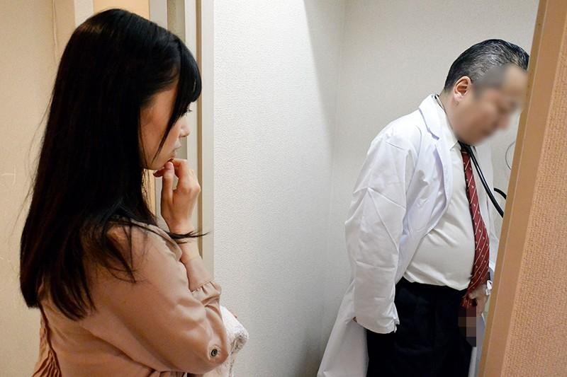 貞淑妻の淫らな素顔 夫の診療に呼んだ変態医師に中出し治療されました…。 黒川すみれ サンプル画像 No.1