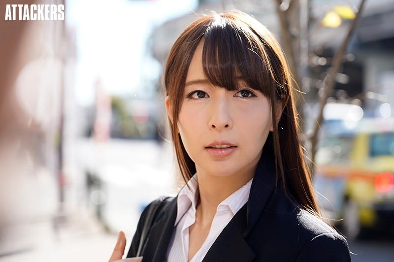 全裸出張の罠 淫らな主従関係 希崎ジェシカ サンプル画像  No.1