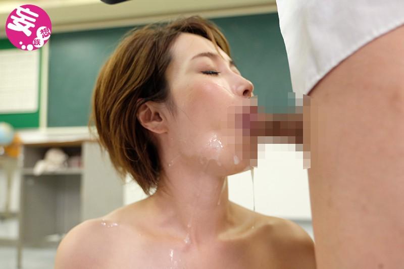 陵辱女教師 恥辱の教室 君島みお サンプル画像  No.8