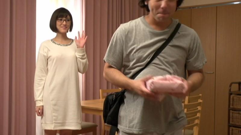 アナタのお部屋でもどこでもスケベなメガネの人妻を派遣します 森沢かな サンプル画像 No.1