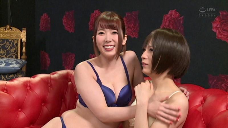波多野結衣のオトコノ娘童貞狩りドキュメント サンプル画像 No.1