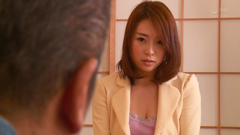 キモい官能小説家にペット志願する乳首のキレイな女編集者3 八乃つばさ サンプル画像  No.1