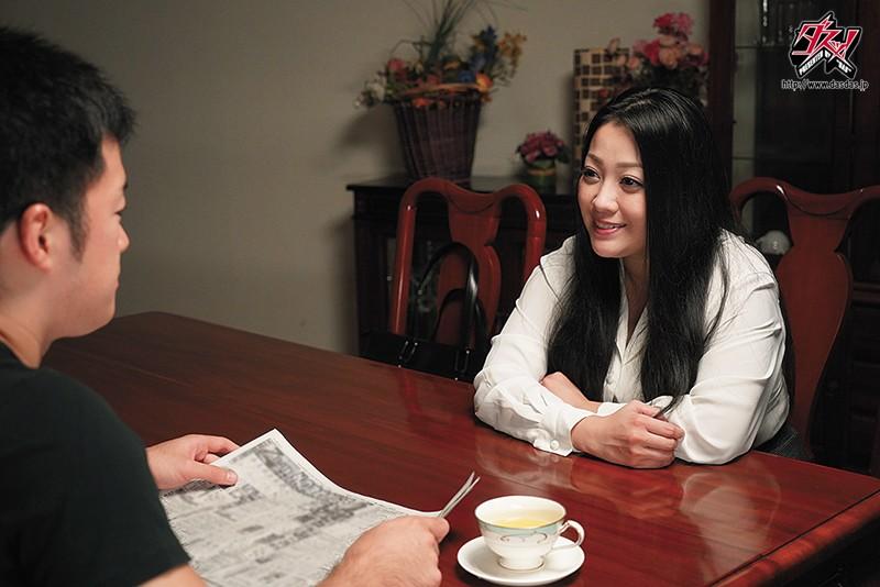 最愛の豊満爆乳妻が取引先のオヤジ社長に寝取られ種付けプレスされていた。 小向美奈子 サンプル画像  No.7