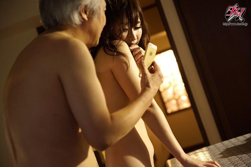隣人に俺の彼女が寝取られて。「頻繁に起こる鍵穴のいたずら」 松永さな サンプル画像 No.1