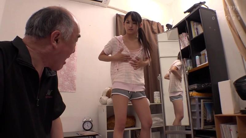 一度でいいから女体化媚薬で入れ替わった娘のカラダでやってみたい!! 渚みつき 2枚目