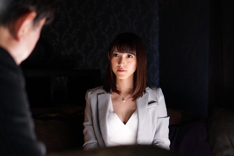 拷虐の潜入隷嬢 Episode-1:素顔が暴かれた瞬間に女はイキ狂う 森沢かな サンプル画像  No.2