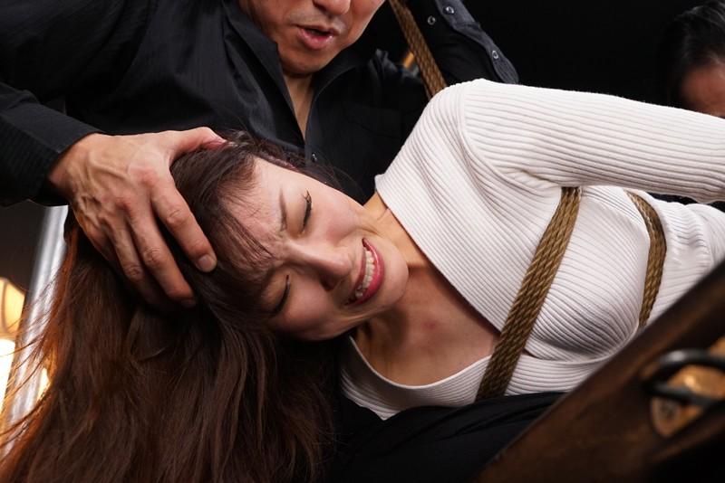 拷虐の潜入隷嬢 Episode-1:素顔が暴かれた瞬間に女はイキ狂う 森沢かな サンプル画像  No.8