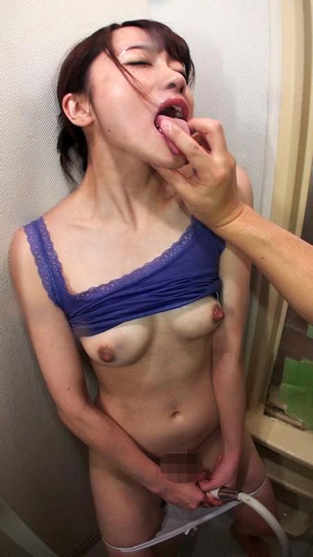 変態発情デカ乳首淫乱少女2 有坂さつき サンプル画像  No.7