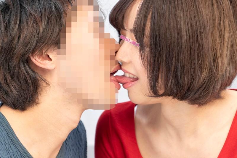 ザ・マジックミラー 顔出し!子持ちの美人奥様限定 浮気検証!大人同士の友達男女が2人っきりの密室で濃厚ディープキスに挑戦!舌を激しく貪りあうベロキス接吻で熱くトロけてしまったオトナ友達の2人は欲望が理性を上回り家庭を忘れて唾液まみれのベロチュー不倫SEXをし… サンプル画像  No.2