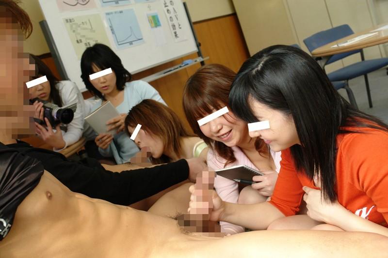 某有名女子大学アダルトビデオ研究サークル 3 サンプル画像  No.1