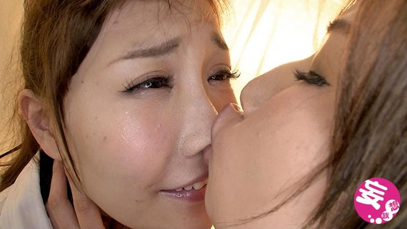鼻おしゃぶりレズ サンプル画像 No.8