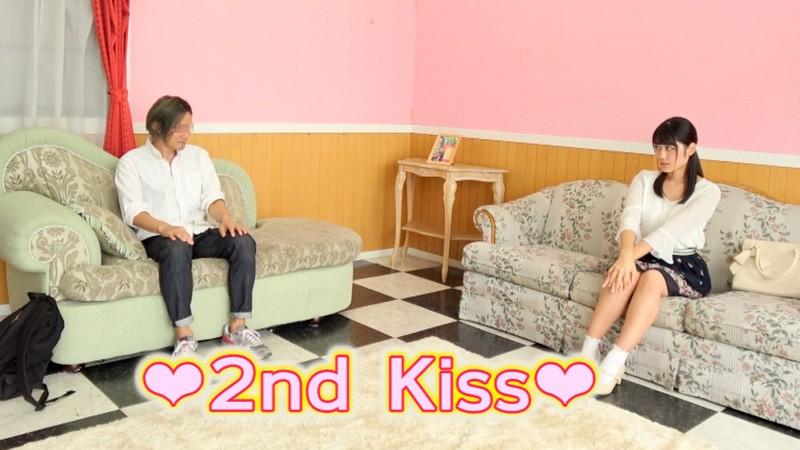 キス恋検証!恋愛に奥手な女子大生はキスだけで恋に落ちてSEXしてしまうのか?実はムッツリすけべなミスキャンパス ナオさん22歳 サンプル画像  No.7