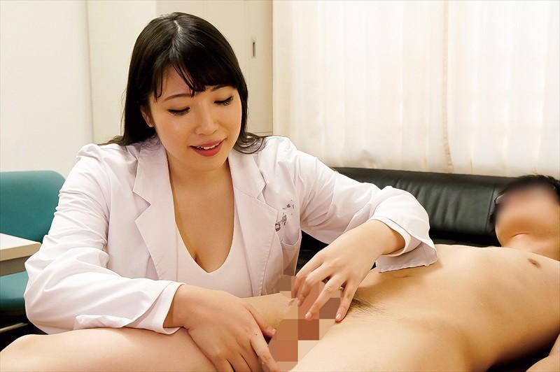 童貞の僕が泌尿器科で美人女医にちんちん触られ勃起した結果… サンプル画像  No.1