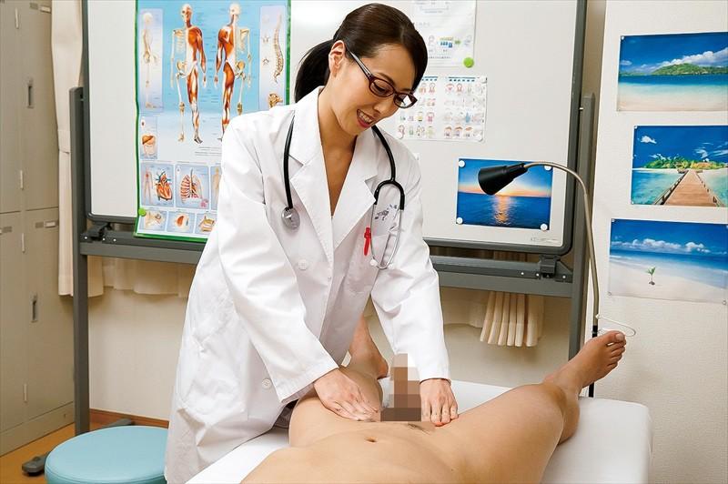 童貞の僕が泌尿器科で美人女医にちんちん触られ勃起した結果… サンプル画像  No.6