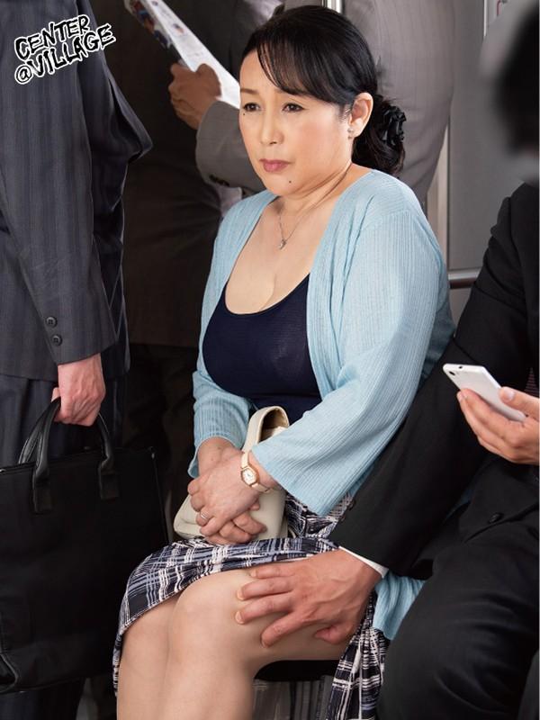 人妻痴漢電車~さわられた六十路母~ 高場典子 サンプル画像  No.1