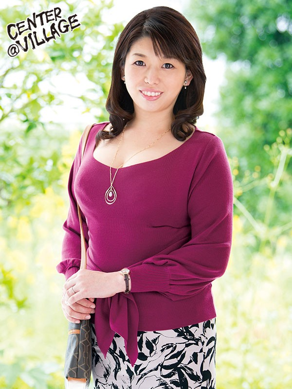 初撮り人妻ドキュメント 柏原曜子 サンプル画像 No.1