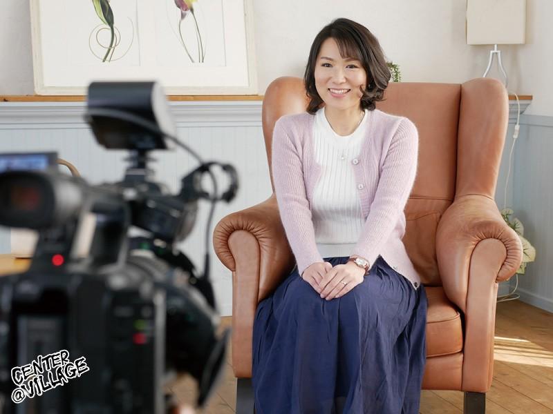 初撮り人妻ドキュメント 会田柚希 サンプル画像  No.1