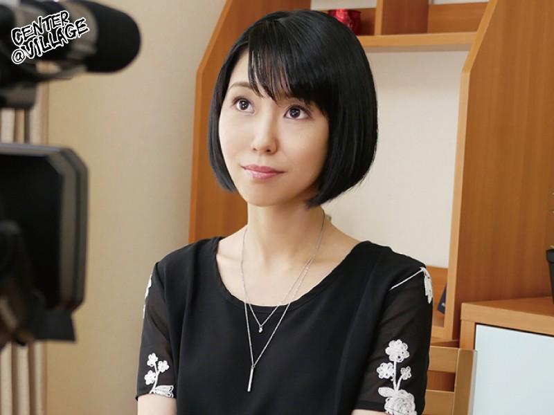初撮り人妻ドキュメント 黒崎恵麻 1枚目