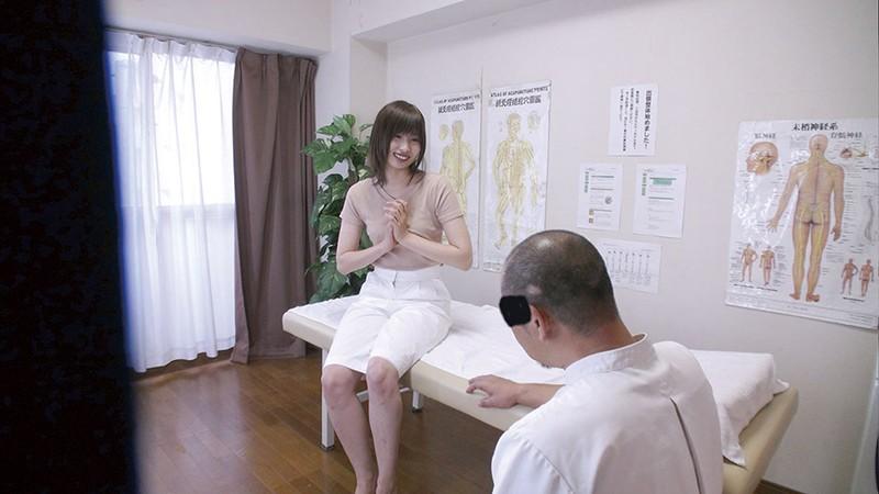 新・歌舞伎町 整体治療院81 サンプル画像 No.1