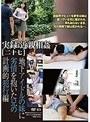 実録・近親相姦[二十七]サンプル画像