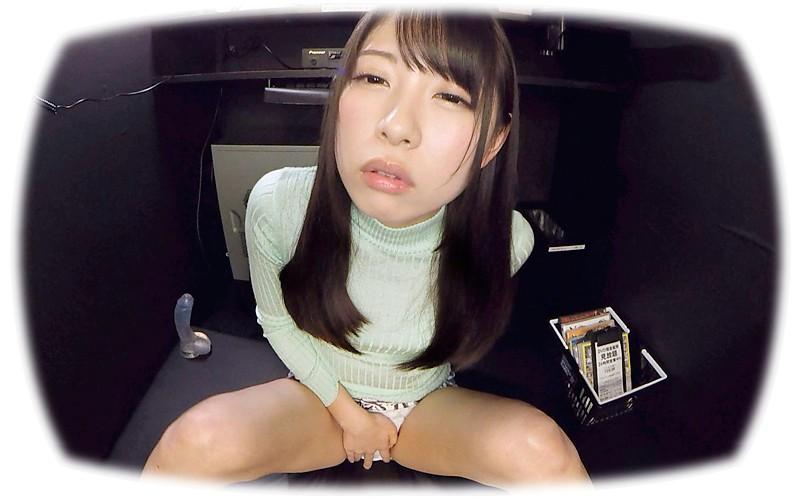 【VR】射精コントロール!オナ指示痴女 vol.12 あおいれな サンプル画像 No.1