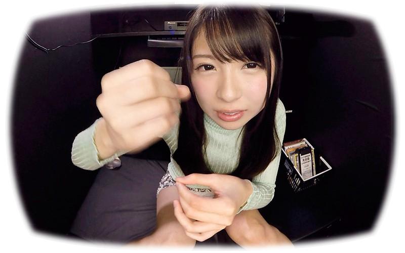 【VR】射精コントロール!オナ指示痴女 vol.12 あおいれな サンプル画像 No.3