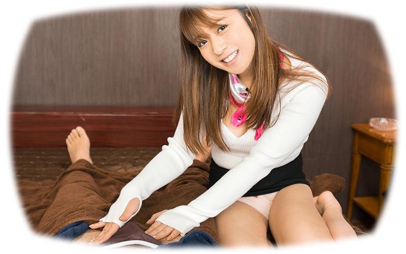 【VR】裏クチコミ評価5のビジネスホテル Hカップマッサージ嬢の裏メニュー 尾上若葉 サンプル画像 No.2