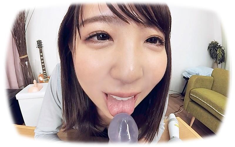 【VR】仮想現実ライブチャット AV女優 森はるらちゃんログイン中 サンプル画像 No.1