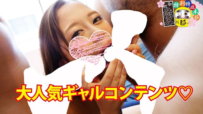 六本木生まれ育ち#01のん サンプル画像  No.7