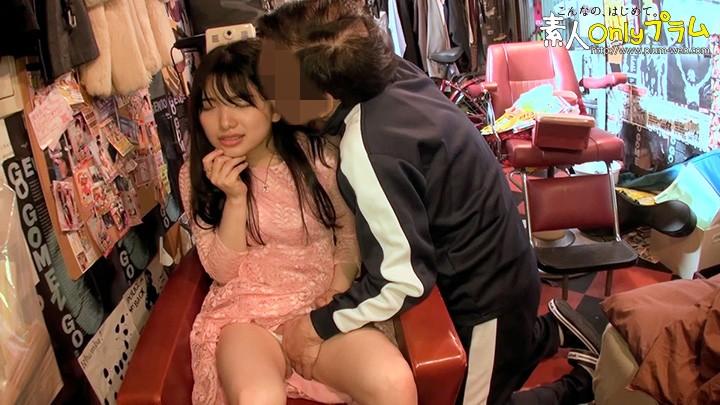 愛しのデリヘル嬢(DQN)素人売春生中出し~気が弱くてすぐ謝るOL編~ちさと23歳 サンプル画像  No.1