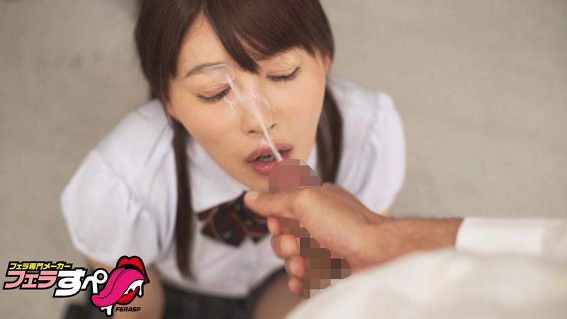 【フェラすぺ】波木はるか一撃ぶっかけ これはもう顔面妊娠レベル サンプル画像  No.7