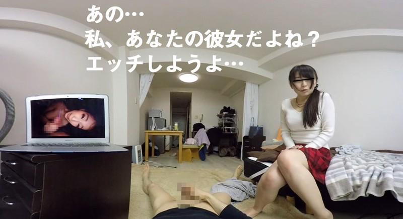 【VR】ゲスVR 巨乳ヤリマンのAVを見ながら喉奥イラマチオを彼女にし続ける最低な彼氏になれるVR サンプル画像  No.2