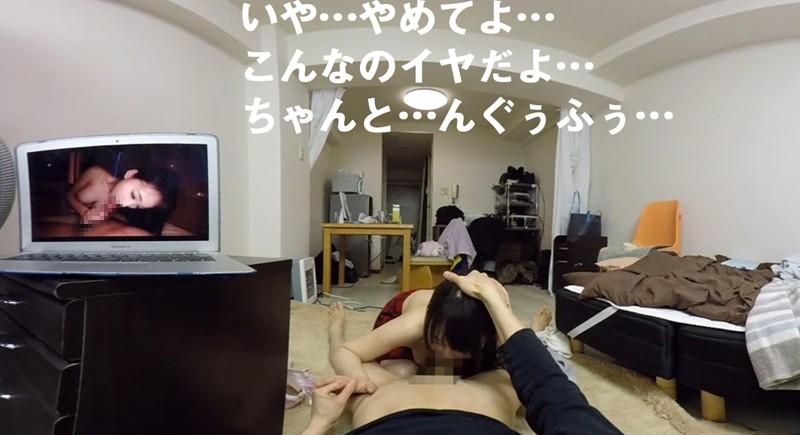 【VR】ゲスVR 巨乳ヤリマンのAVを見ながら喉奥イラマチオを彼女にし続ける最低な彼氏になれるVR サンプル画像  No.3