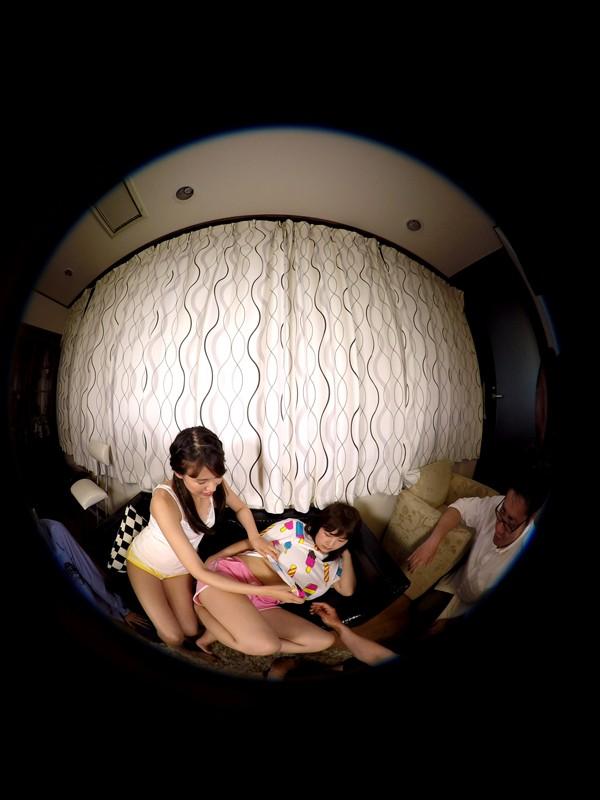 【VR】VRで合コン体験!コミケの後の宅飲みで酔いつぶれた女子に中出し! サンプル画像 No.6