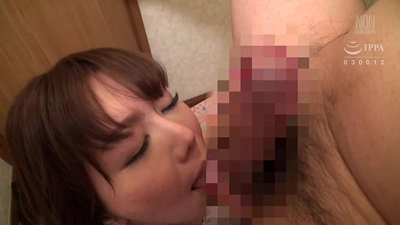 夫の傍でしか私を弄ばない息子の歪んだ性癖 小野さち子 サンプル画像 No.8