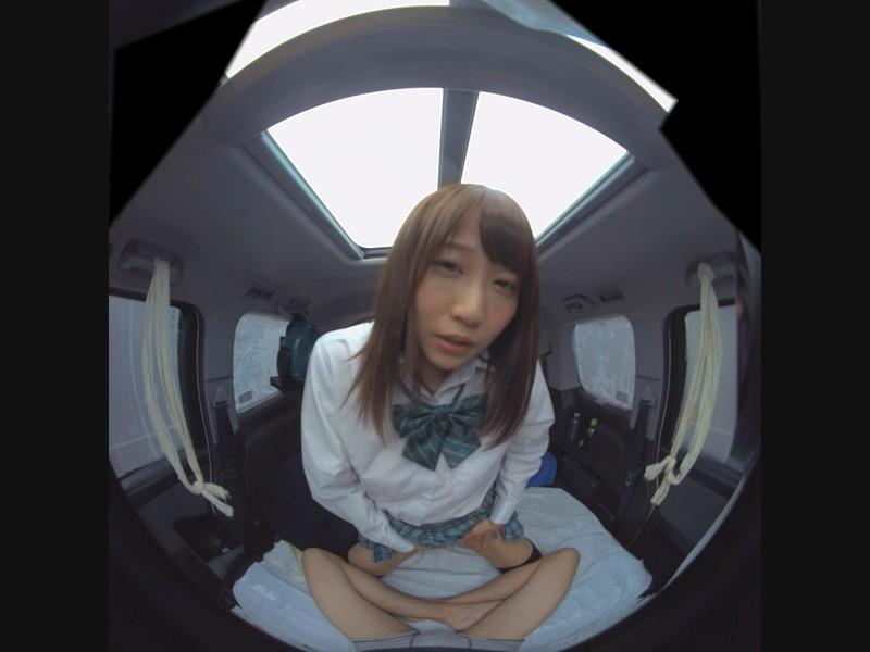 【VR】VR これからこのカワイイ娘をクソ狭い車内へ連れ込みこっそり好きなだけ抱きまくります 篠宮ゆり サンプル画像 No.2
